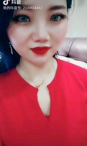 我的大白菜呢??#绣球能量波 #花椒音乐人 #我怎么这么好看 #中国加油万众一心