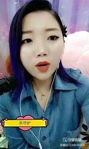 爱要大声说出来?#花椒音乐人 #身边正能量 #中国加油万众一心 #绣球能量波