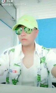 烫的锡纸烫,剪的新发型,还有新买的绿帽子。用湖北荆州的土话:你不这么策行不行!#我怎么这么好看