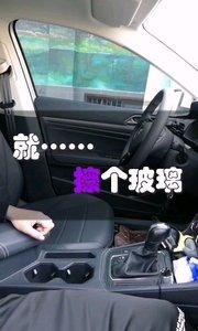 #今天直播穿点啥 #户外动起来 #搞笑不要停 上车就擦个玻璃@花椒头条 @花椒热点 @花椒动态 @【嘀~】