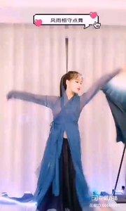#花椒大拜年 #性感不腻的热舞 #我怎么这么好看 新春贺岁片:舞蹈《笑傲江湖》自编篇?