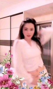 #花椒大拜年 #性感不腻的热舞 #我怎么这么好看 舞动青春活力?无限靓丽风采?