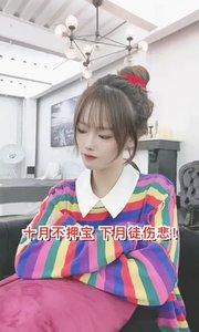 #平分奖池 #魅力京郊彩叶节 #我怎么这么好看