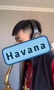 《Havana》娱乐一下?