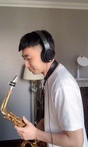 小林香织的作品,曲名太长了缩写一下吧?《My love for you》#热门 #作品推广 #音乐 #萨克斯