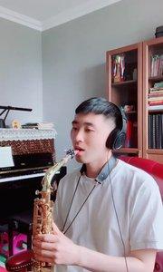 最近天太热了,更新有点慢了?,今天来一首《新不了情》,由于想用小林香织的伴奏,这个伴奏是消音的,请见谅??#热门 #音乐 #作品推广 #萨克斯