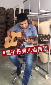 #吉他弹唱