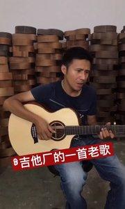 #吉他教学视频