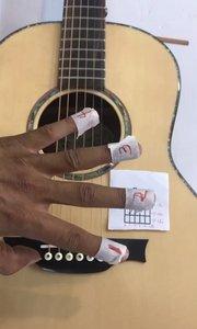 #吉他教学 今天为止已经讲了五个和弦的按法了,学吉他加油呀?