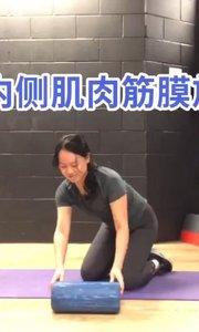 【嘀~】肌肉筋膜放松【表情逐渐失控系列】要点:1,俯身,上半身用手肘支撑,要做按摩的那条腿屈膝,另外一条腿伸直稳定下半身,将滚轴压在左侧大腿肌群反复左右按摩,每组8次 2,换另外一条【嘀~】按摩,两条腿反复各做3组,一组8次。是真的很痛,不用控制表情。核心尽量保持收紧,颈部与身体尽量一条线#【嘀~】肌肉筋膜放松 #滚轴 #表情失控
