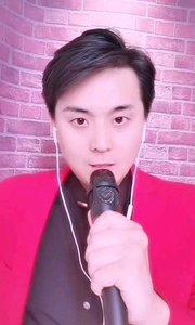 大家好,我是《到我怀里来》原唱邵峰 朋友们关注一下我哦 直播唱给你们