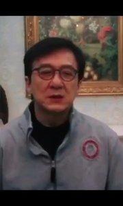 请大家关注12.18北京卫视花椒之夜