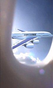 咱们家也有私人航班了!