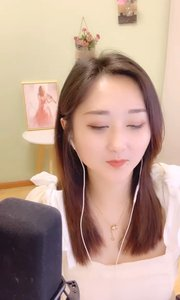 #精彩录屏赛 @梦梵?好声音