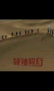 毅友们穿越了109公里无人区 第六届领袖毅行圆满结束! 一睹为快啊[抱拳][抱拳] 感恩关心,关注,第七届见!