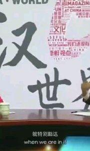 传播中国影响世界[太阳]汉语世界主持人叶美毅深度对话行者盖思宏先生鲜为人知的故事[太阳]