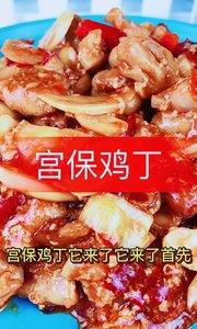 美食驴肉天下#我的美食 #美食