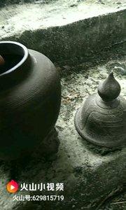 千古文物从地下河沙滩挖出,孟子艺术品原作签名日期地址