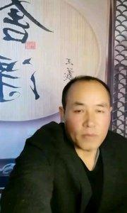 老王说正能量《心态》#我的跨年仪式感 #2021新年好 #最美家庭 #又嗨又野在玩乐 #颜即是正义 #花椒好声音 #搞笑是刚需 #2021的小目标 #又到了立flag的日子 #新人报道请多关照
