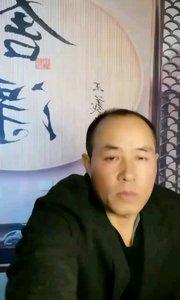 老王说正能量《优秀的人》#我的跨年仪式感 #2021新年好 #最美家庭 #又嗨又野在玩乐 #花椒好声音 #颜即是正义 #搞笑是刚需 #2021的小目标 #新人报道请多关照