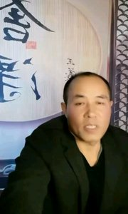 老王说正能量《精彩》#2021新年好 #追忆2020的感动瞬间 #最美家庭 #花椒好声音 #颜即是正义 #搞笑是刚需 #2021的小目标 #新人报道请多关照