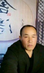 老王说正能量《水》#2021新年好 #最美家庭 #又嗨又野在玩乐 #花椒好舞蹈 #花椒好声音 #颜即是正义 #搞笑是刚需 #2021的小目标 #一起新年倒计时