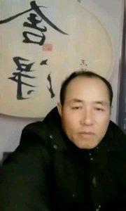 老王说正能量《调整心态》#如果颜值可以当钱花 #颜即是正义 #又嗨又野在玩乐 #搞笑是刚需 #新人报道请多关照