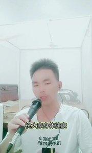 #歌手阿庭