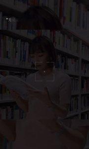 #花椒星闻 #9月原创视频达人赛 #图书馆 无论生活怎么样,希望你,保持自律,保持清醒!书中自有颜如玉,书中自有黄金屋?@花椒热点