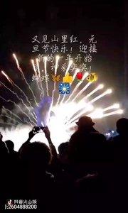 蝴蝶?在珠海长隆海洋王国旅游迎接元旦节,新的一年开始了!红红火火人生哲学思想!改变自己思维创新,一定要好好的学习科学家聪明才智和智慧,想象力创造发明真正的艺术品魅力修养,??????