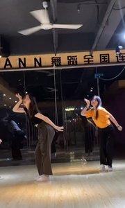 小组舞蹈片段2⃣️