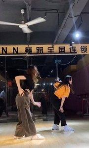 小组舞蹈片段3⃣️