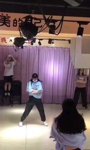 兴趣班 【Maira】舞蹈片段2⃣️