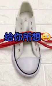 花式鞋带轻松学文字「朴」