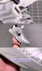 """灭世科比5代  颠覆➕革新 灭世ZK5 PROTRO 科比5代  斑马""""ZEBRA"""" ‼️前掌TURBO➕后掌马蹄ZOOM 升级加持 满足你对ZK5缓震的一切幻想‼️鞋面图案3D立体打印 实力诠释??"""