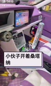 您在北京坐地鐵八通線到土橋下車,換938到香汐花園終點站?下車就到)  您在天津坐公交車到河西務公交車站下車就到  您在香河坐公交車就到機器人產業園 (三個車場相距十幾公里)