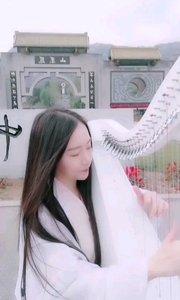 竖琴演奏香蜜沉沉烬如霜