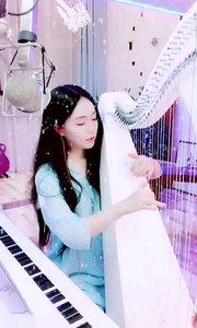 竖琴弹唱《三寸天堂》