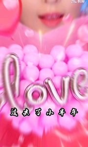 爱你们?♀️