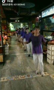 傣妹火锅,牛??????#花椒好舞蹈