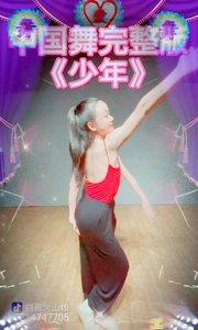 #花椒好舞蹈 谢谢家人们欢击关注0k