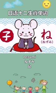 难学的日语