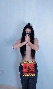 今天是没有文案的文案#新人报道请多关照 #花椒好舞蹈 #颜即是正义