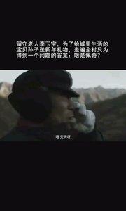 拜个中国年 啥是佩奇?你可曾记得,曾经有人那么执着得疼爱你……
