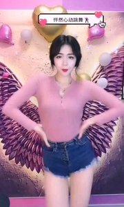 #性感不腻的热舞 #主播的高光时刻  @意子er? 带着天使的翅膀的女子,是被上天眷顾的