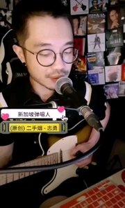 @??jeeyon 志勇 ??一个很有艺术气息,唱歌很投入的弹唱音乐人