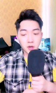 #弹唱最治愈  @万能光??? 有颜又唱歌又好听的小哥哥,这性感的嗓音听的耳朵已经酥麻了呢