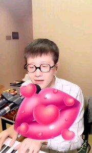 #花椒音乐人  钢琴王子@快嘴儿ωǒ李梓睿 一曲黄昏,眼前有没有出现歌词中的画面