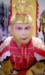 #主播的高光时刻  @搞笑☆美猴王☆污空 这身美猴王的装扮也为直播间增添了一抹亮色