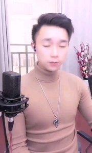 #花椒音乐人  @情歌王子~邹枫 感谢所有深爱我的朋友,感觉你们能在这里看这条动态
